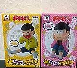 おそ松さん なでなで6つ子 vol.3 十四松 トド松 フィギュア 2種セット