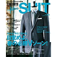 FINEBOYS+plus SUIT vol.29 [目覚めよ、春の必勝Vゾーン!] (HINODE MOOK 508)