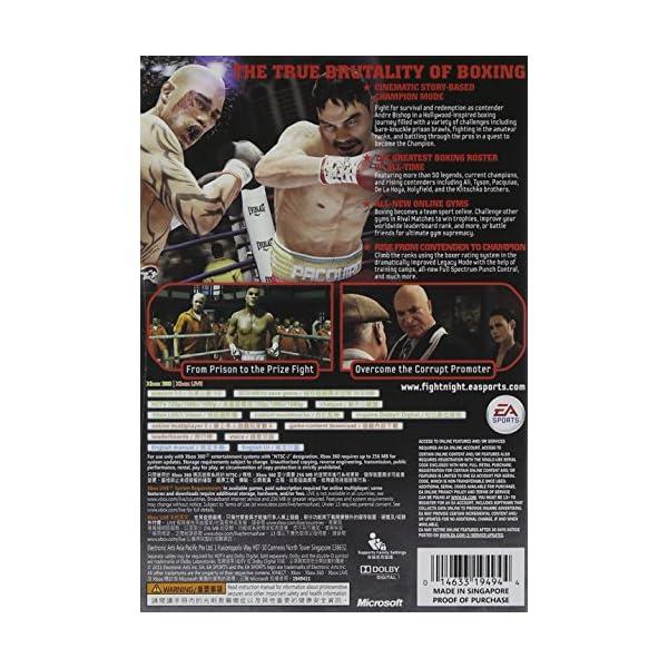 Fight Night Champion (輸...の紹介画像2