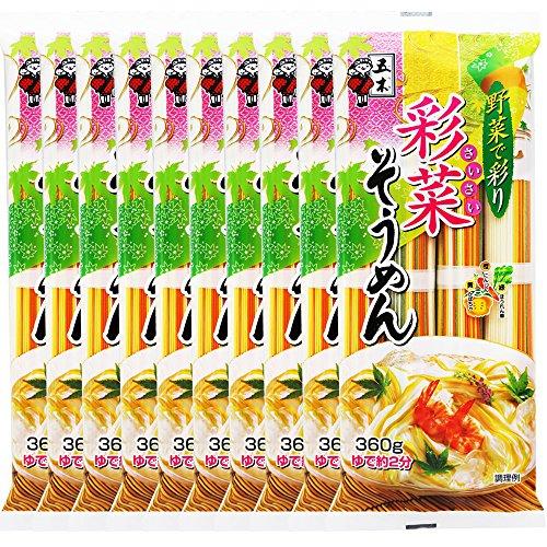 五木食品 彩菜そうめん(360g)