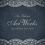 Aoi Works 〜best collection 2011-2016〜 画像