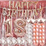 スイートな18歳の誕生日デコレーション パーティー用品 ローズゴールド数字18バルーン 18歳のマイラーバルーン ローズゴールドホイルフリンジカーテン 写真背景 18歳の誕生日プレゼントに最適 ガールズ レディース メンズ 写真小道具
