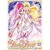 Go!プリンセスプリキュア vol.10 [DVD]