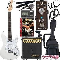SELDER セルダー エレキギター ストラトキャスタータイプ ST-16/WH サクラ楽器オリジナル Revol effectsエフェクター入門セット 【オートワウ AUTO WAH/EWA-01】