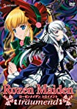 Rozen Maiden Traumend 2 [DVD] [Import]