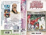 LEGEND OF BASARA(8) [VHS]