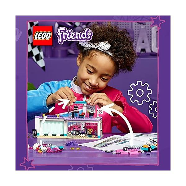 レゴ (LEGO) フレンズ ドキドキウォータ...の紹介画像4