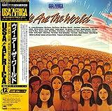 ウィ・アー・ザ・ワールド[USA FOR AMERICA][LP盤]