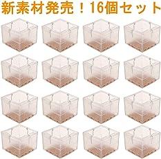 椅子脚カバー,DIY-SPACE 【正方形専用!バージョンアップカバー】 椅子脚キャップ 騒音/傷 水 滑り防止 テーブル 四角形 正方形 透明 角 16個セット