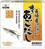 ヤマキ 長崎産焼きあごだし (4g×20P)×5個