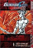 Gundam Seed Astray R 1 (Gundam (Tokyopop) (Graphic Novels))