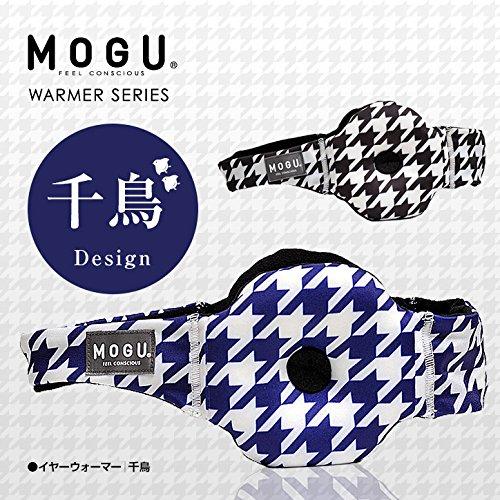 [해외]MOGU 이어 워머 물떼새/MOGU Year Warmer Chidori