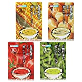有機JAS認定 無添加 フリーズドライ 有機野菜 濃い ポタージュ スープ 4種類16食セット (コスモス食品 コーン ポテト トマト えだ豆) (即席 スープ)