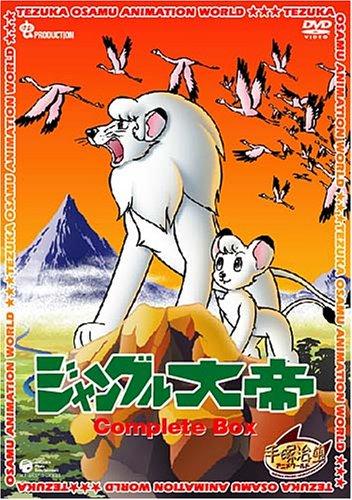 日本コロムビア『ジャングル大帝』