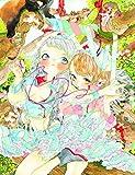 SSイラストメイキングブック ~SS illust making book~ 水彩 vol.02