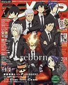アニメディア 2017年 07月号