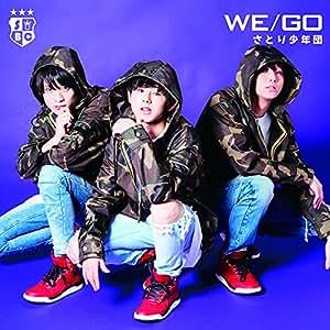WE/GO (TYPE-C)