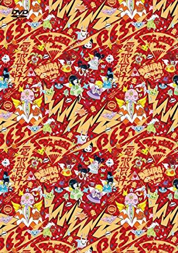幕神アリーナツアー2017 電波良好Wi-Fi完備! &in 日本武道館 ~またまたここから夢がはじまるよっ! ~(DVD)(初回限定盤)