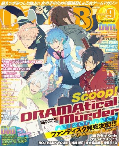 Cool-B (クールビー) 2012年 09月号 [雑誌]の詳細を見る