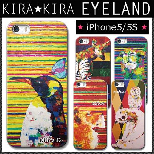 【カラー:6-006 対応機種:iPhone6】≪iPhone6/iPhone5S/5≫CollaBorn スマートフォンケース【A】 NiJiSuKe アニマルスマホケース にじすけコラボアイフォンケース