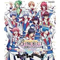 【Amazon.co.jp限定】B-PROJECT~鼓動*アンビシャス~ BRILLIANT*PARTY(オリジナル特典:「1Lブロマイド3枚セット」付)(初回仕様限定版) [Blu-ray]