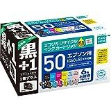 エコリカ リサイクルインクカートリッジ EPSON 6色セット プラスワンパック IC6CL50+ICBK50 ECI-E506P+BK