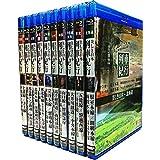 【Amazon.co.jp限定】日本列車紀行BDセット(10枚組/数量限定) [Blu-ray]