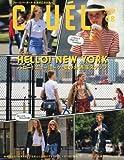 CLUEL(クルーエル) 2017年 08 月号 [雑誌]