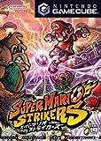 「スーパーマリオストライカーズ」の画像