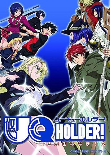 UQ HOLDER!~魔法先生ネギま! 2~ Blu-rayBOX