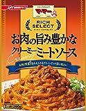 マ・マー リッチセレクト お肉の旨み豊かなクリーミーミートソース 260g×6個