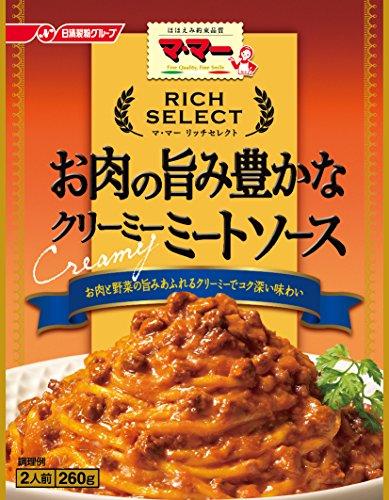 ママー リッチセレクト お肉の旨み豊かなクリーミーミートソース 260g