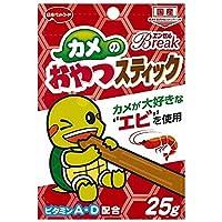 (まとめ買い)吉田飼料 エンゼルBreak カメのおやつスティック 25g 【×10】