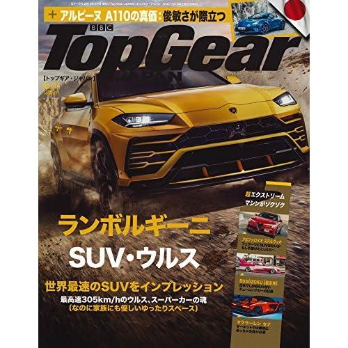 Top Gear JAPAN トップギア・ ジャパン 014