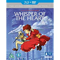 耳をすませば (英語)Blue ray + DVD / Whisper of the heart