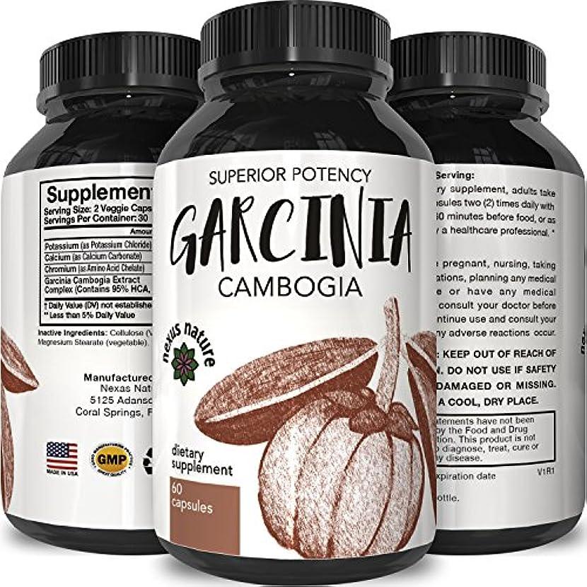 バックアップ差別銅Nature's Design Garcinia Cambogia 60 caps CONTAINS 95% HCA