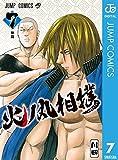 火ノ丸相撲 7 (ジャンプコミックスDIGITAL)