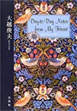 Day‐to‐Day Notes from My Heart―心のカレンダー