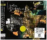 DIAMOND(初回盤)(DVD付)