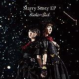 【Amazon.co.jp限定】Starry Story EP(CD)(通常盤)(けものフレンズ2 カタカケフウチョウ&カンザシフウチョウキービジュアルシート付)