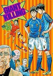 GIANT KILLING(49) (モーニング KC)