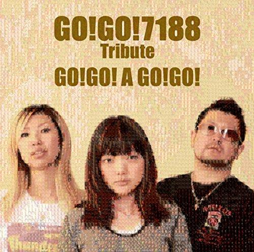【浮舟/GO!GO!7188】歌詞の意味を紐解く鍵は『源氏物語』?和風×ロックの融合がカッコイイ!の画像