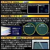 HAKUBA 液晶保護フィルムMarkⅡSIGMA dp0 Quattro/dp2 Quattro/dp1 Quattro/dp3 Quattro 画像