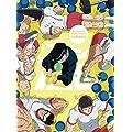 【Amazon.co.jp限定】モブサイコ100 vol.004<初回仕様版>(各巻購入特典:「アニメイラスト描き下ろし缶バッジ」)(全巻購入特典: 「アニメイラスト描き下ろし全巻収納BOX」引換シリアルコード付)【Blu-ray】
