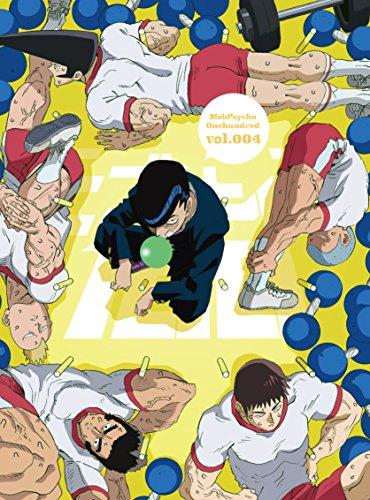 モブサイコ100 vol.004<初回仕様版>【Blu-ray】の詳細を見る