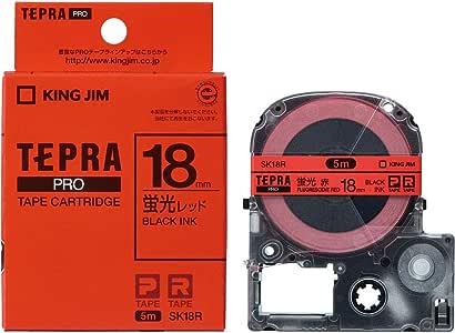 キングジム テープカートリッジ テプラPRO SK18R 18mm 蛍光レッド