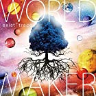 WORLD MAKER <初回限定盤>()