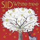 White tree(在庫あり。)