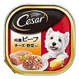 シーザー 成犬用 吟撰ビーフ チーズ・野菜入り 100g×24個入り [ドッグフード・ウェット]