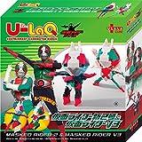 U-LaQ 仮面ライダーシリーズ 仮面ライダー新2号&仮面ライダーV3